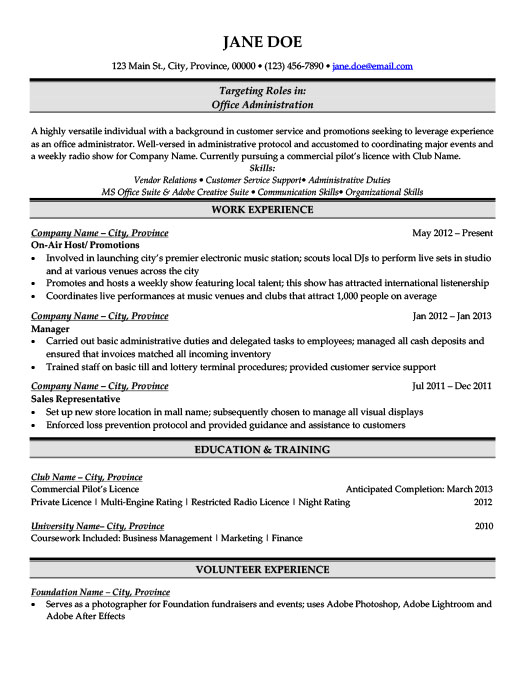 Office Administration Resume Template Premium Resume Samples  Example