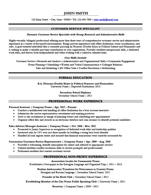 Resume For Customer Service Specialist - Professional Resume Templates \u2022 - Customer Support Specialist Sample Resume