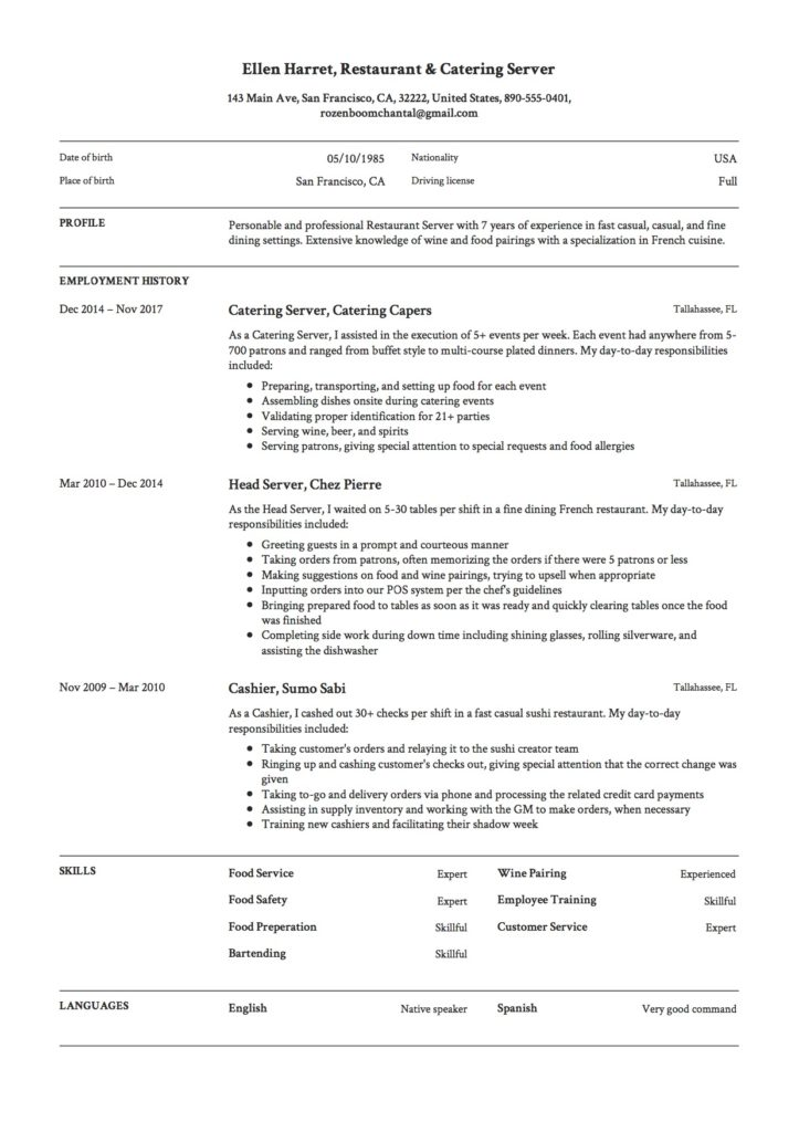 12 Restaurant Server Resume Sample(s) - 2018 (Free Downloads) - server resume example