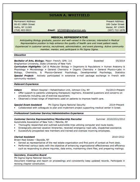 Medical Representative Resume Sample - field service representative sample resume