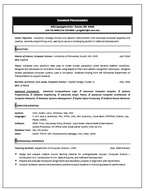 Best Resume for Computer Technician - computer technician resume sample