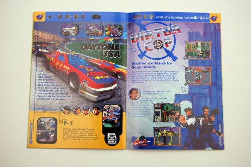 Inside the Sega Saturn brochure