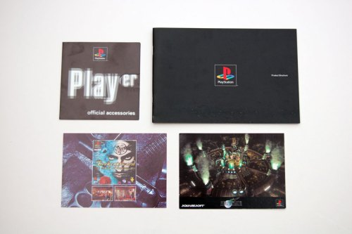 Sony Playstation launch and promo material