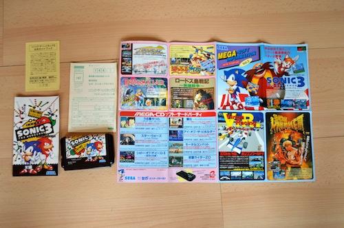 MegaDrive games 5