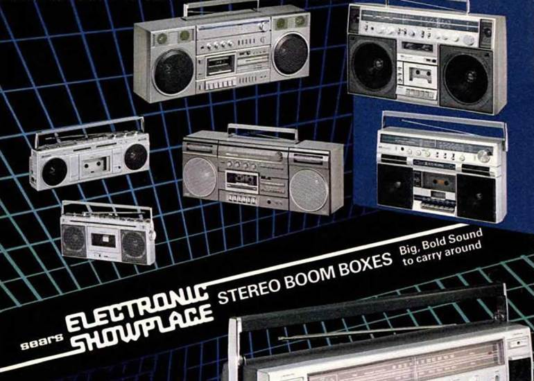 sears-electronic-showplace