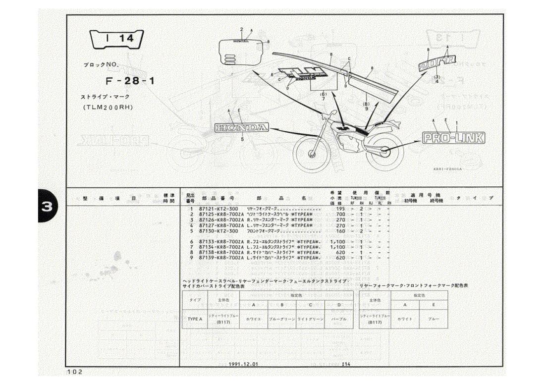 honda xr650l wiring diagram