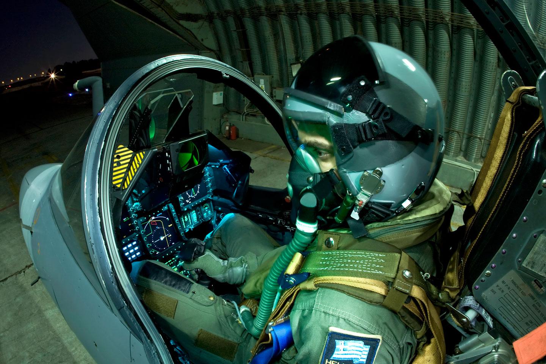 Cockpit Hd Wallpaper Operacional