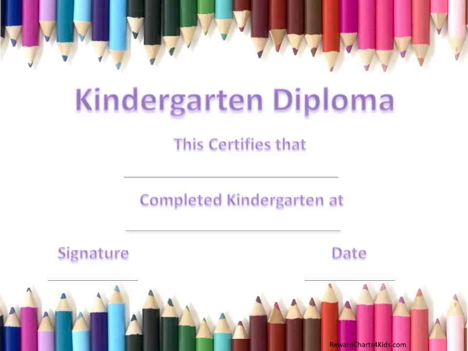 printable kindergarten diploma