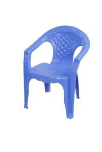 Classic Relax Chair - SM Blue | RFL