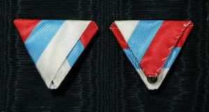 #MO051 - Montenegrian tricolor ribbon type 1.