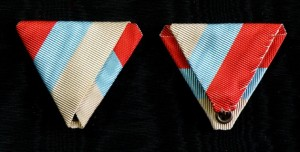 #MO053 - Montenegrian tricolor ribbon type 3.