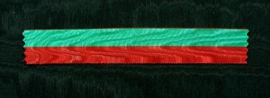 #ORTR010 - Turkey, ribbon for Liakat Medal