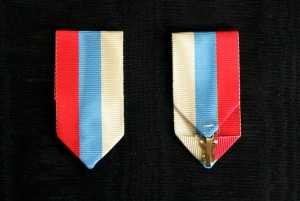 #SE071 - Serbia Principality, Medals for Valour type 1
