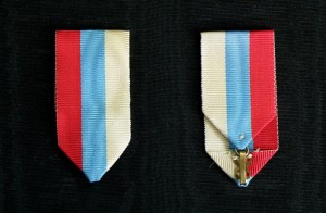 #SE072 - Serbia Principality, Medals for Valour type 2