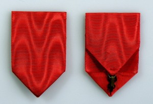 #SE073 - Serbia Principality, Medals for Zealous service