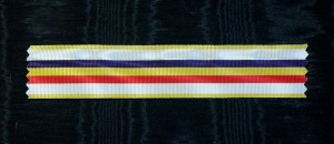 #SP030 - Spain, ribbon for Military Medal in period of 1931 - 1937