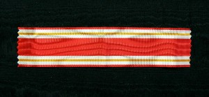 #VT043 - Vatican, Ribbon for Cross'Pro Ecclesia et Pontifice'