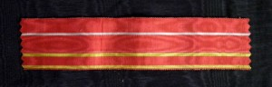 #ORFR007 - Ribbon composed from colors of the Spanish Military order of St. Ferdinand