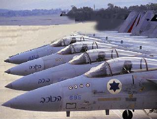israeli war planes