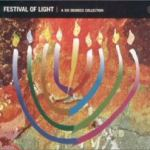 <em>Festival of Light</em>: Hanukah Folk Music