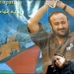 Shalit-Barghouti Deal Imminent?