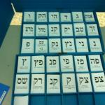 Israel's Elections: Dirty Tricks and Rearranging Deck Chairs