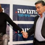 As Perertz Abandons Labor Party, Israeli Political Center Implodes