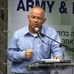Grave IDF Security Lapse Enabled Kamm Document Theft