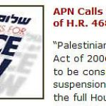 Congress: Vote 'No' on Punitive Palestinian Anti-Terrorism Bill