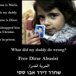 Israel Refuses to Charge AbuSisi, Extends Detention, Family to File European Court of Human Rights Complaint
