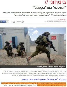Breaking: Senior IDF Officer Sacked for Media Leaks Identified