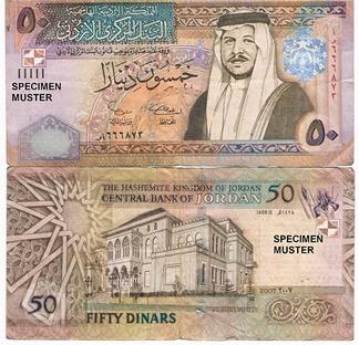 50_Jordanian_Dinar