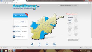 AzadBazar.af Afghani Online shopping website