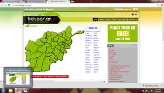 Bazar.com Afghani Online Shopping Website