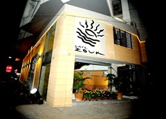 Cafe Zouk Best Pakistani cafe to celebrate occasions