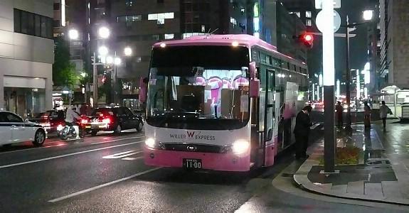 japan infrastructure