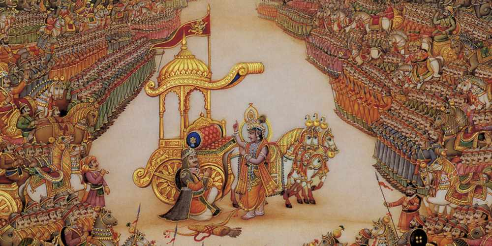 Bhagavad Gita, literally 'Songs of the Lord'
