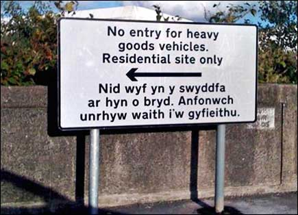 """out of office"" sign (welsh translation eror)"