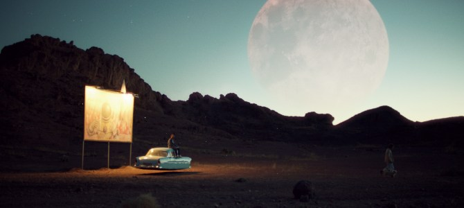 Museum of Work & Culture Presents an Evening of French Sci-Fi & Fantasy Films