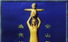 Prayer room_Lady of She Shan Picture - copie