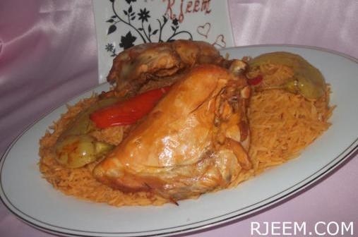 وصفة كبسة دجاج