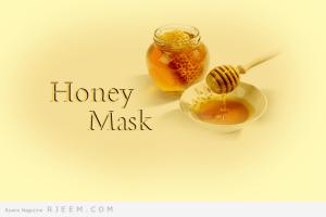 جمالك في العسل وصفات و نصائح لكل الجسم