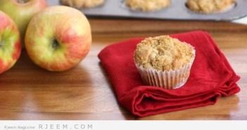 مافن التفاح اللذيذ