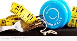 مشكلة عدم ثبات الوزن