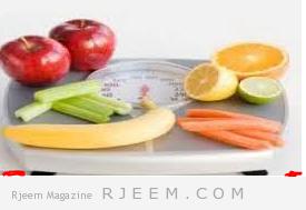 ثمان عادات جيدة لانقاص الوزن دون عناء