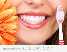 7  علاجات طبيعية للحد من وجع الاسنان