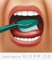 10 نصائح للتخلص من رائحة الفم الكريهة