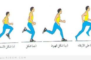 تعرف على فوائد رياضة الجري