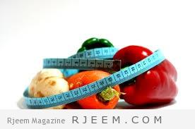 الطعام المناسب لجسم صحي