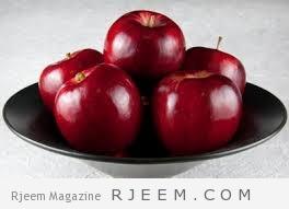 فوائد التفاح الصحية
